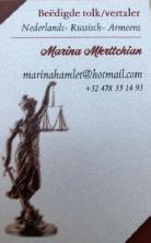 Marina Mkrttchian, beëdigde vertaalster-tolk in het Armeens, Nederlands en Russisch in België