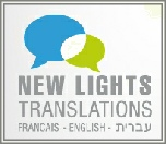 Michal Darmon - New Lights Translations